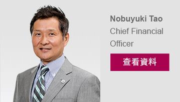 Nobuyuki-cn