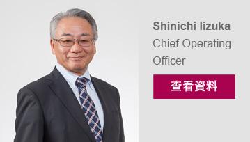 Shinichi_Iizuka_Image