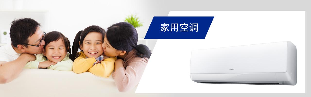 residential_cn