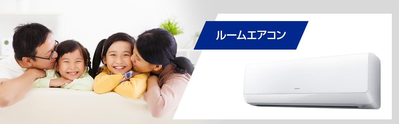 residential_jp
