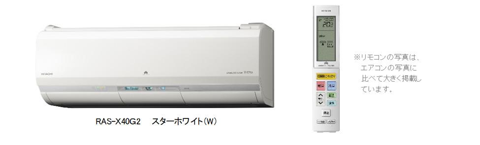 RAS-X40G2-jp