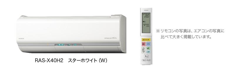 RAS-X40H2_W_jp