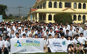 Employees volunteer to help keep Watarase Reservoir for the birds