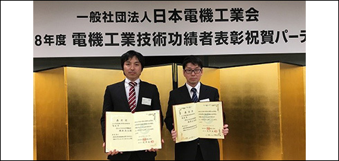 """Frost Wash"" inventors lauded by JEMA for contributions to the electronic manufacturing industry"