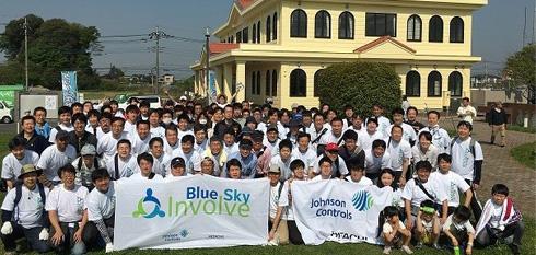 栃木事業所と日立レフテクノが渡良瀬遊水地クリーン作戦に参加