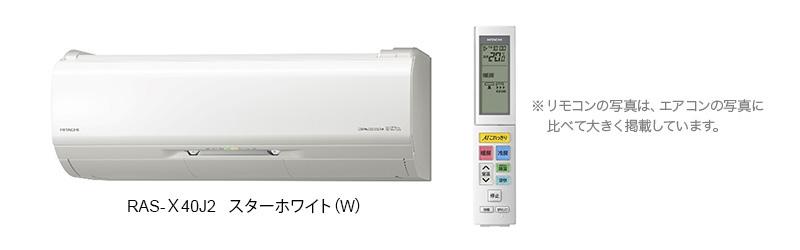 RAS-X40J2_W_jp
