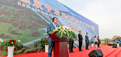 Qingdao Hisense Hitachi Air Conditioning Systems breaks ground on third factory
