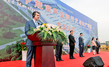 Qingdao Hisense Hitachi Air-Conditioning Systems breaks ground on third factory