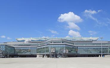 Airport | Tokyo International Airport (Haneda)