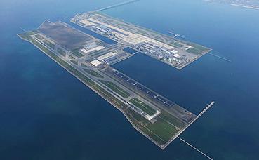空港 | 関西国際空港熱供給株式会社 様