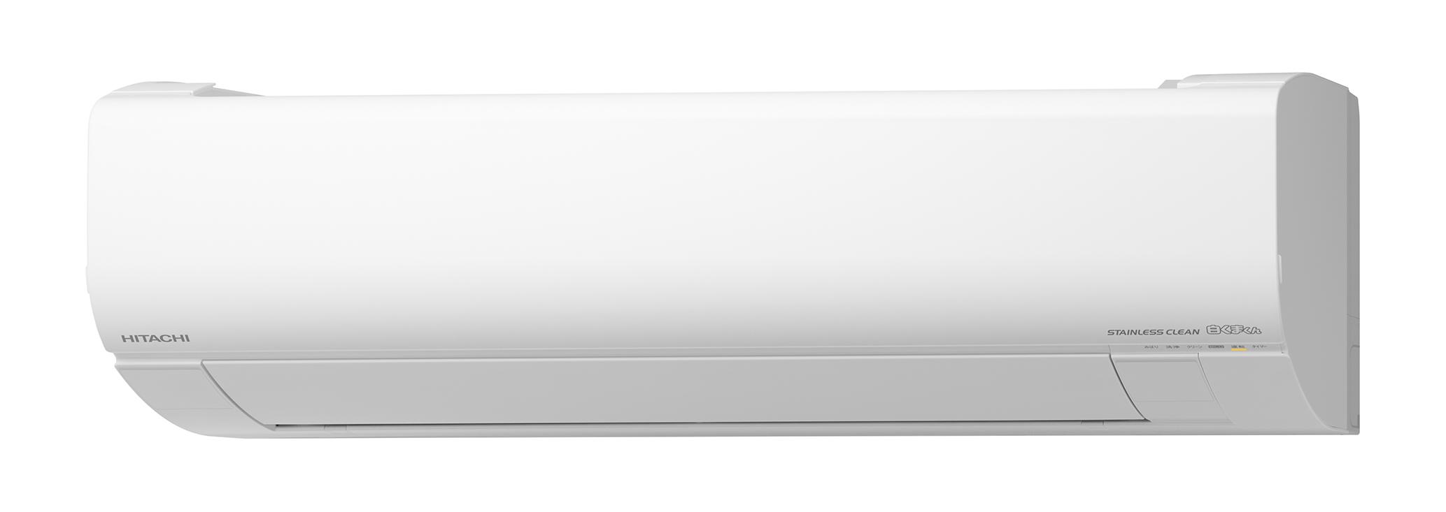 【ご参考資料】ファン自動掃除機能の搭載機種を拡大  日立ルームエアコン「白くまくん」Wシリーズ登場